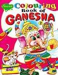 ガネーシャの塗り絵 - Colouring Book of Ganesha Vo.l2