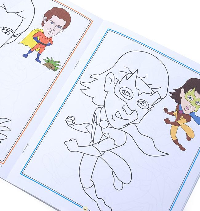 インドヒーローKrrishの塗り絵 - Colouring Book of Actors 2 -