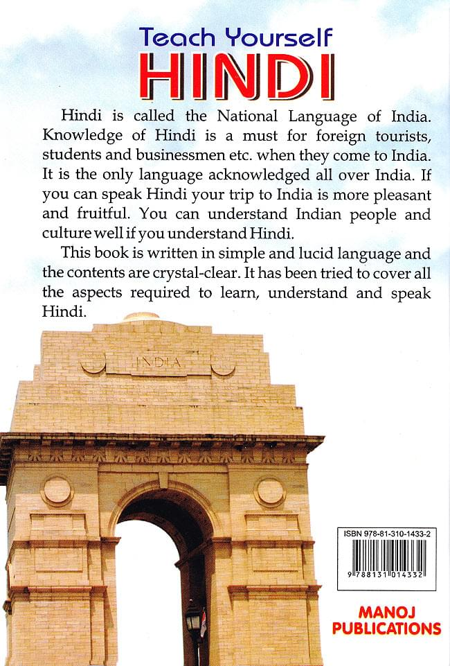 Teach Yourself HINDI 2 -