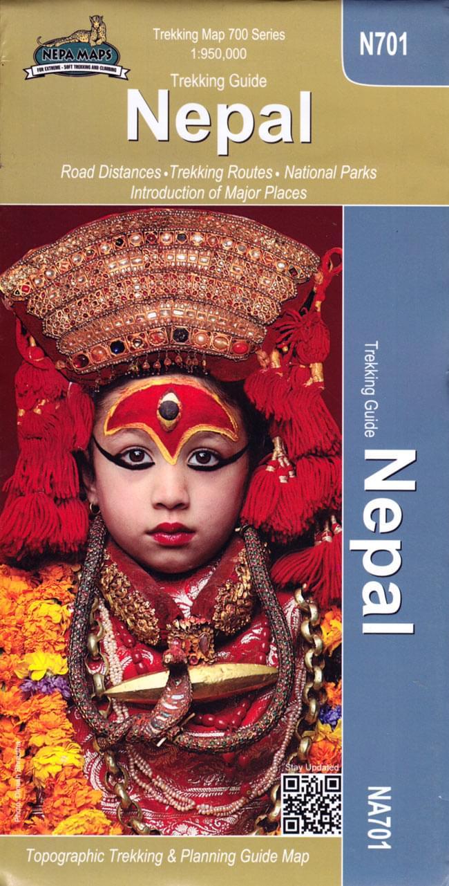 Trekking Guide Nepal【ネパール全土地図】の写真