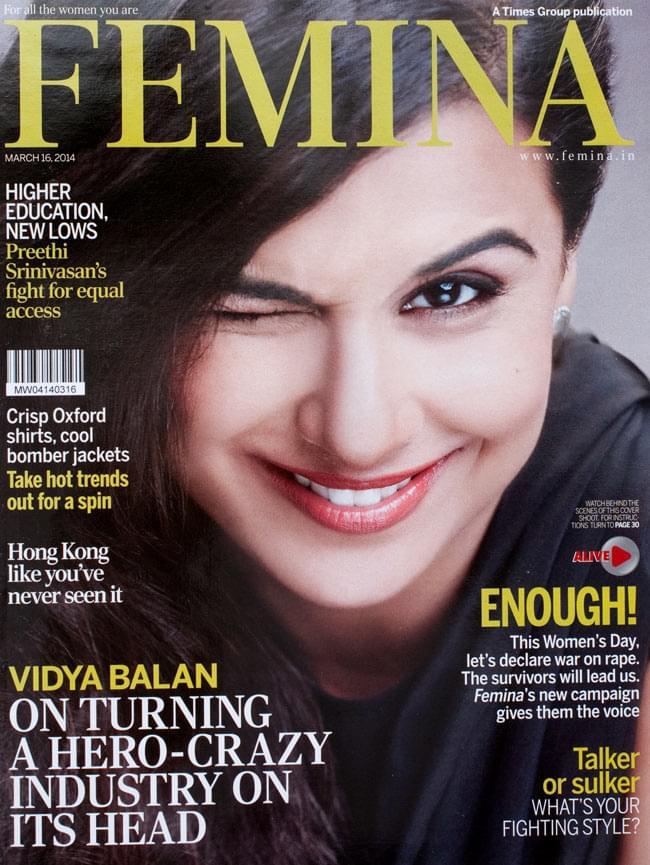 Femina - 2014年3月16日号の写真