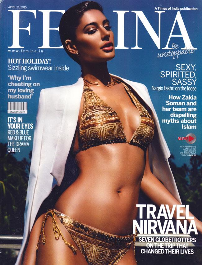 Femina - 2015年4月21日号の写真