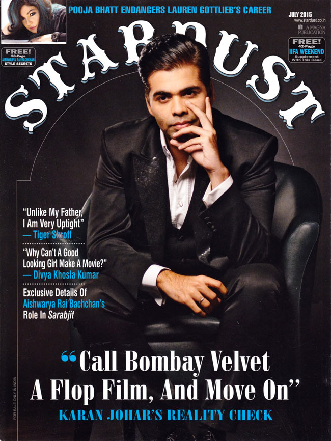 Star Dust 2015年7月号の写真