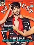 Star Dust 2015年8月号の商品写真