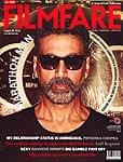 Film Fare - 2015年8月26日号