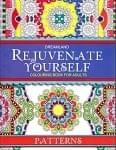 元気になる大人のぬりえ[イスラム幾何学もよう] - Rejuvenate Yourself - Patterns