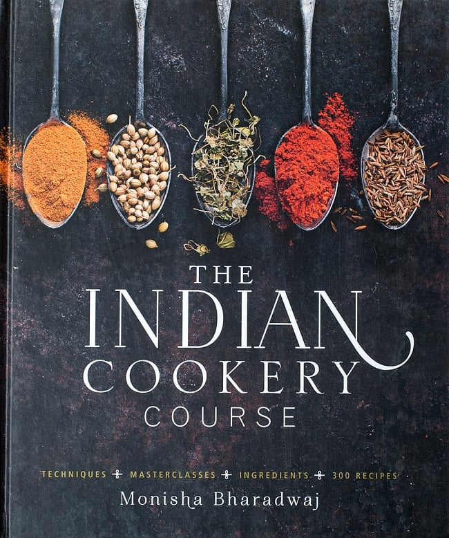 【豪華本】THE INDIAN COOKERY COURSE - Techniques and Masterclasses and Ingredients - 300 recipesの写真2 - 表紙写真