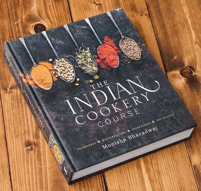 【豪華本】THE INDIAN COOKERY COURSE - Techniques and Masterclasses and Ingredients - 300 recipesの写真