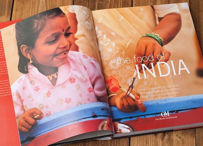 【豪華本】the food of INDIA 4 - 内容を一部ご紹介