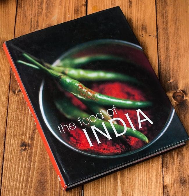 【豪華本】the food of INDIAの写真