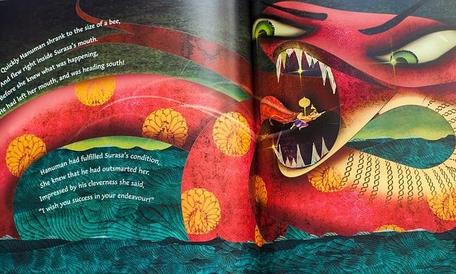 ハヌマーン、海を越える(ハヌマーン三部作の第二話) 3 - 内容を一部ご紹介