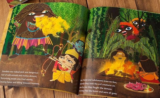 ラーマーヤナの物語 2 - 内容を一部ご紹介