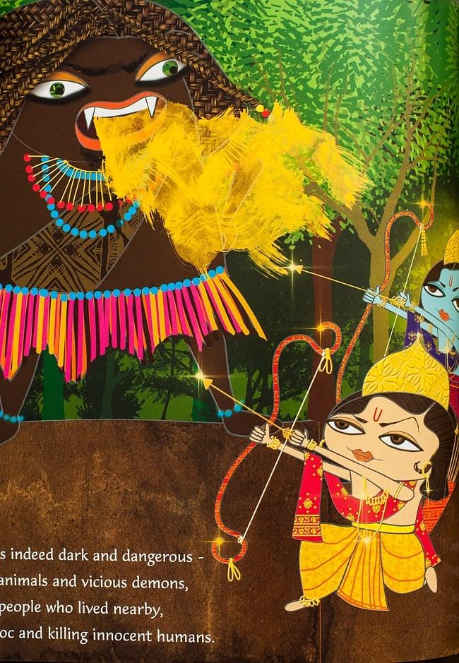 ラーマーヤナの物語 3 - 内容を一部ご紹介