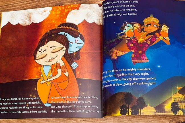 ラーマーヤナの物語 4 - 内容を一部ご紹介