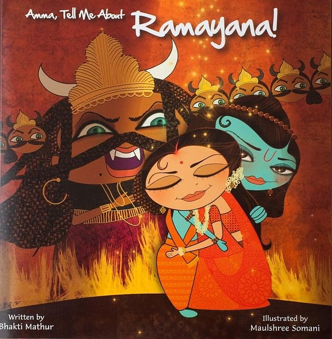 ラーマーヤナの物語の写真