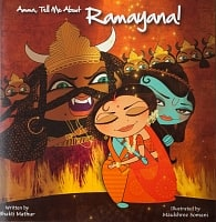 ラーマーヤナの物語