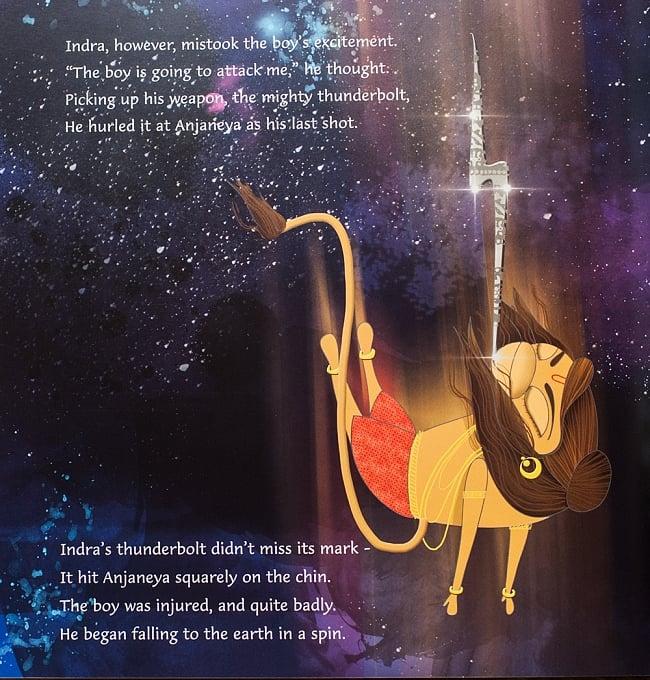 ハヌマーンの物語(ハヌマーン三部作の第一話) 3 - 内容を一部ご紹介