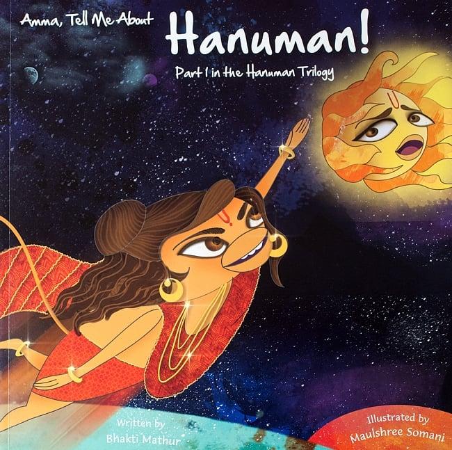 ハヌマーンの物語(ハヌマーン三部作の第一話)の写真