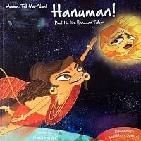 ハヌマーンの物語(ハヌマーン三部作の第一話)
