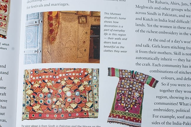 刺繍ものがたり / Stitching Stories: The Art of Embroidery in Gujarat  10 -