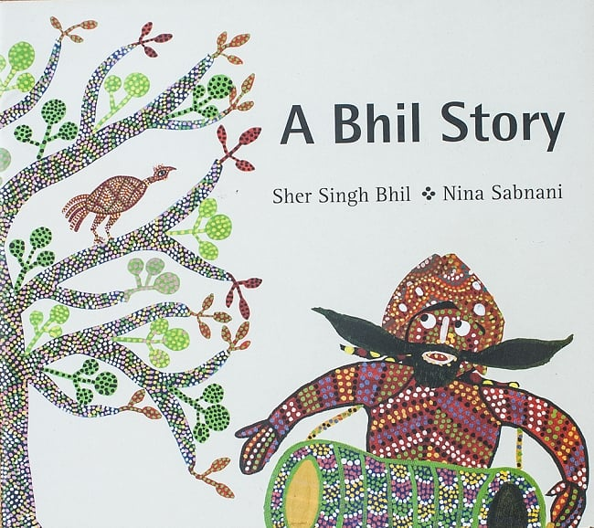 バドゥワと村の泉 / A Bhil Story 1