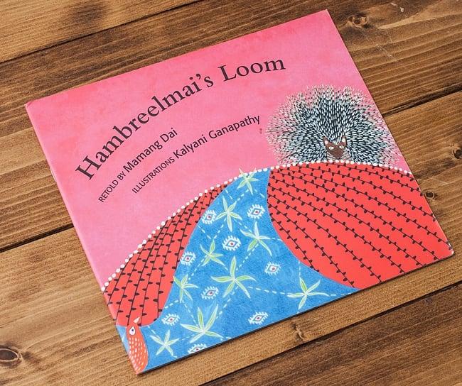 ヤマアラシとはた織り / Hambreelmais Loomの写真2 - 表紙