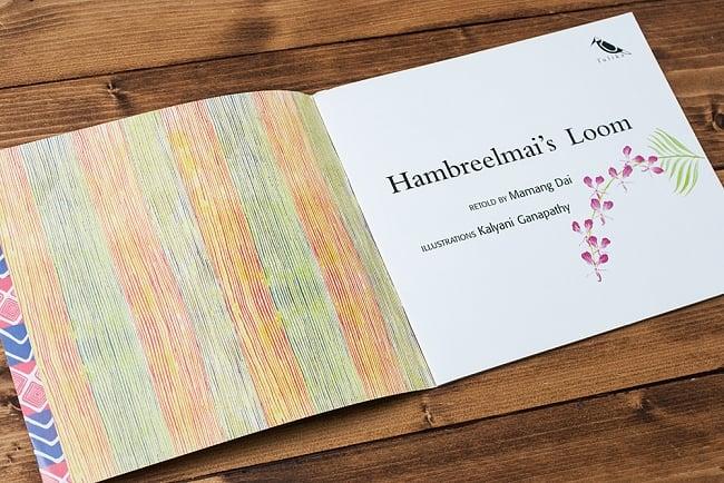 ヤマアラシとはた織り / Hambreelmais Loomの写真4 - 内容を一部ご紹介