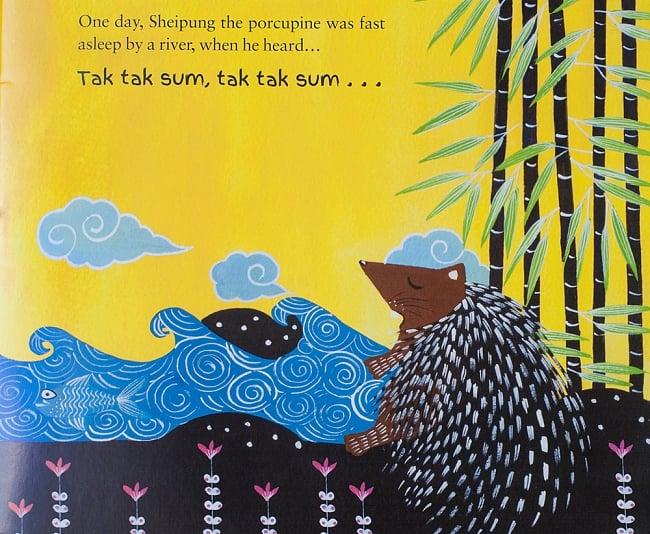 ヤマアラシとはた織り / Hambreelmais Loomの写真6 - 内容を一部ご紹介