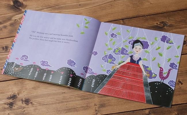 ヤマアラシとはた織り / Hambreelmais Loomの写真7 - 内容を一部ご紹介
