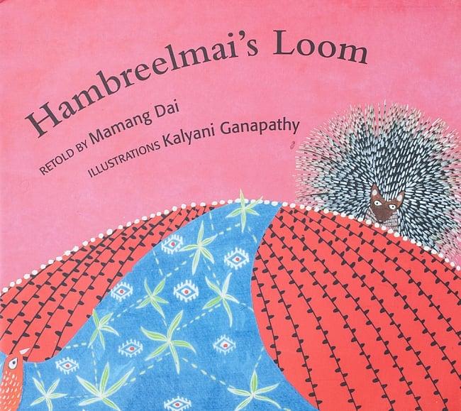 ヤマアラシとはた織り / Hambreelmais Loomの写真