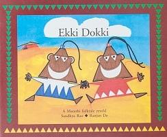 エッキとドッキ / Ekki Dokki