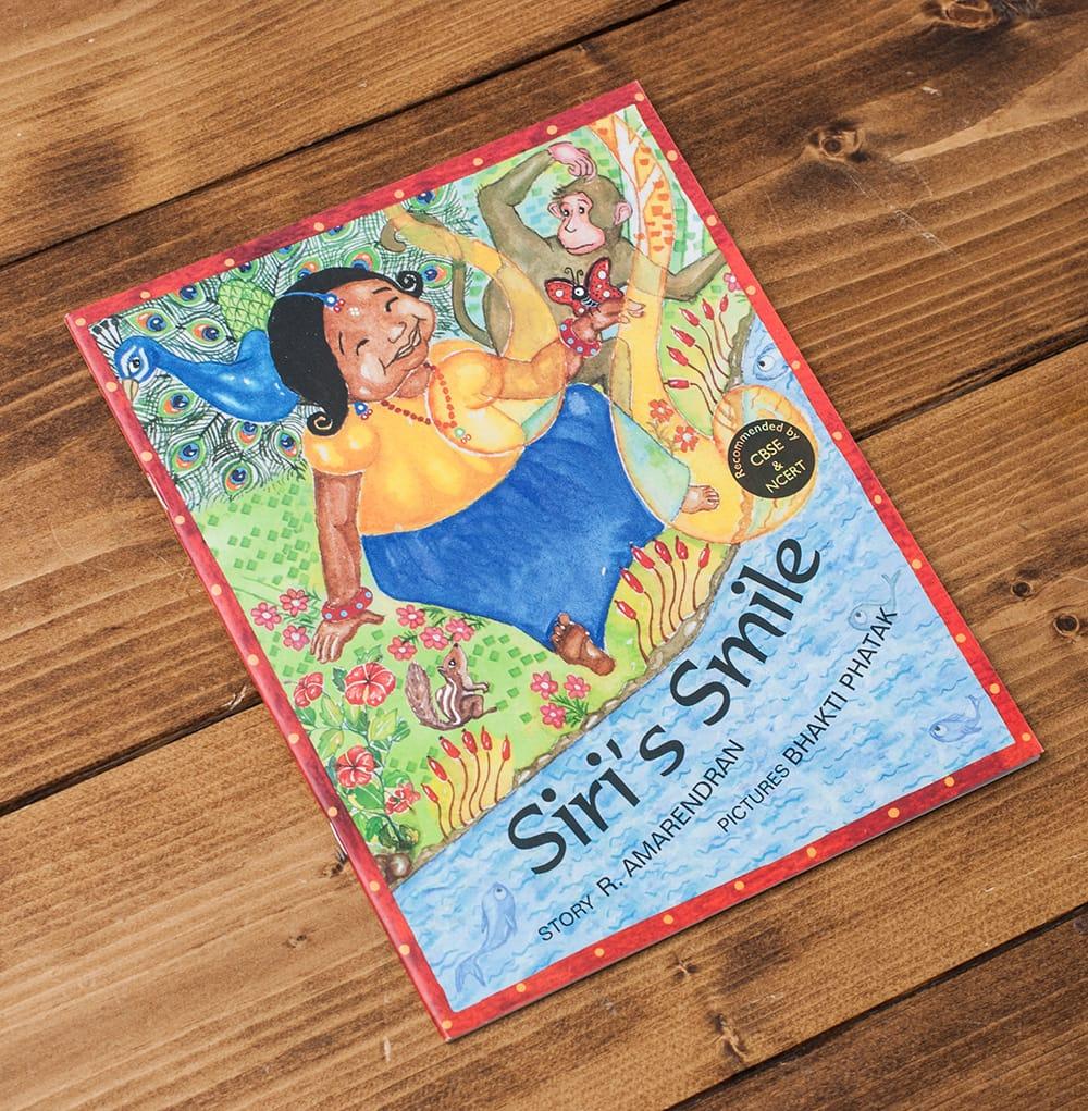 おひめさまの笑顔 / Siris Smile 2 - 表紙