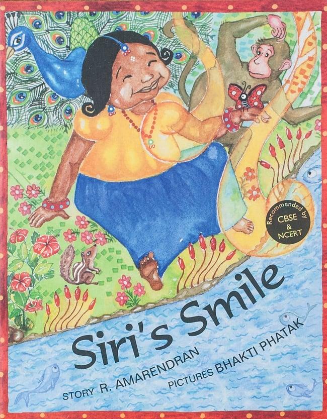 おひめさまの笑顔 / Siris Smileの写真