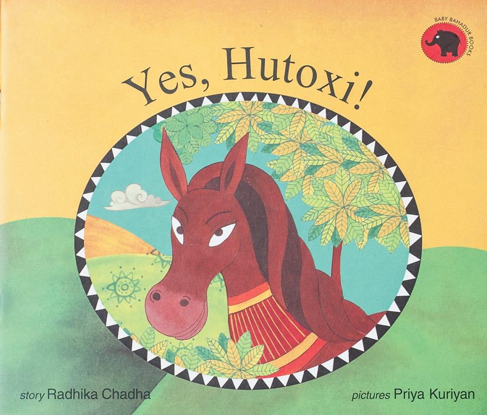おこりんぼうのフートクシ / Yes, Hutoxi!の写真