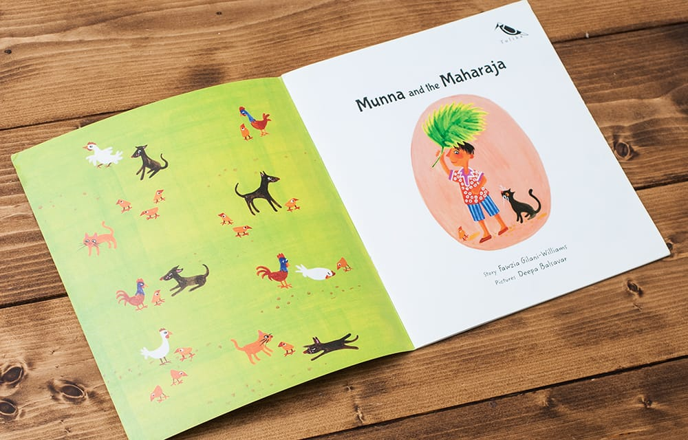 ムンナとマハラジャ / Munna and the Maharaja 3 - 内容を一部ご紹介