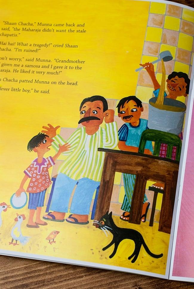 ムンナとマハラジャ / Munna and the Maharaja 8 - 内容を一部ご紹介