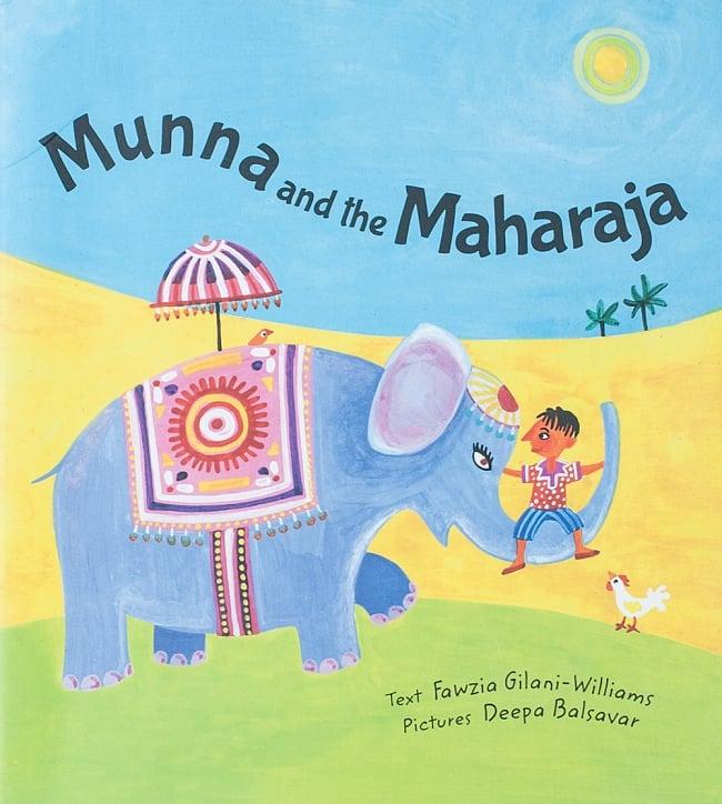 ムンナとマハラジャ / Munna and the Maharajaの写真