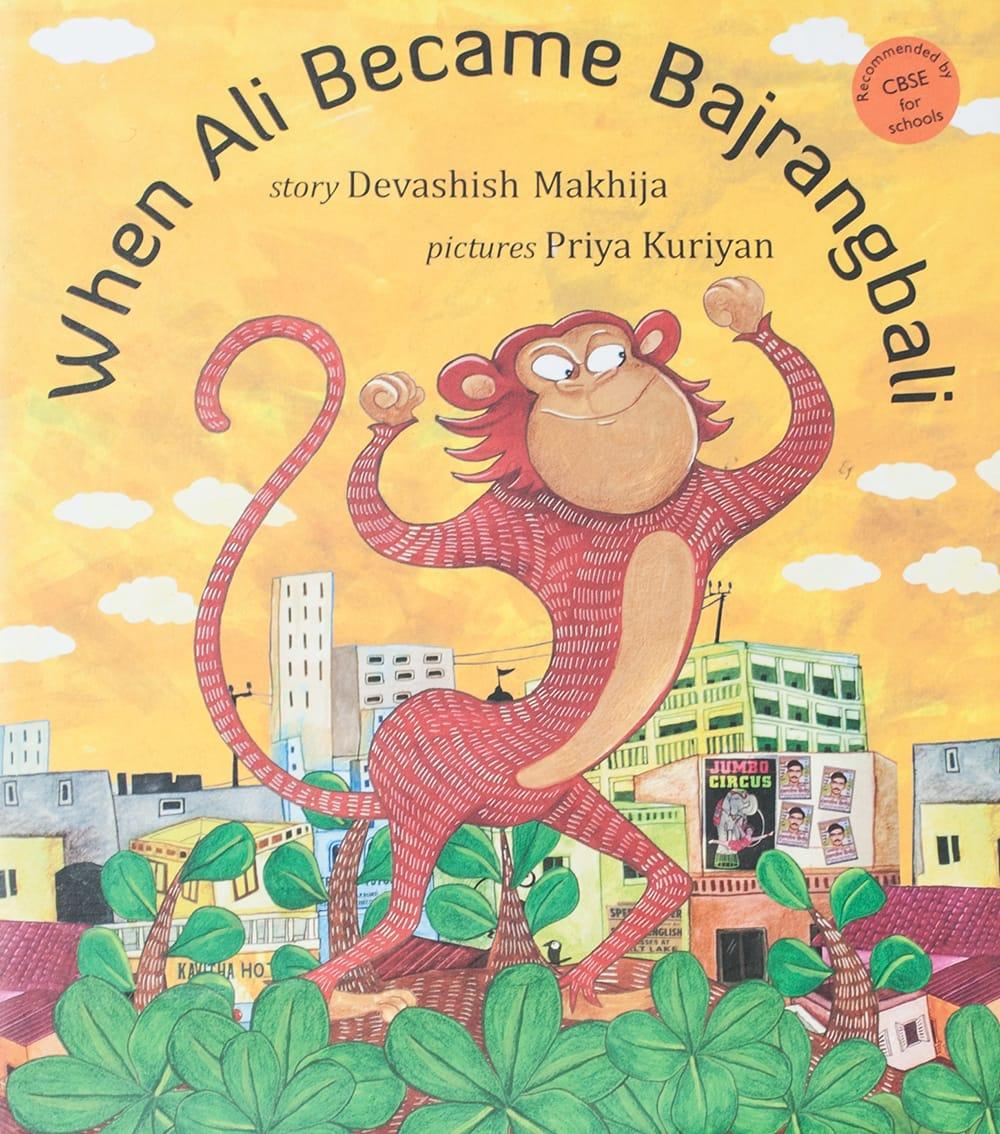 ぼくはハヌマーン / When Ali Became Bajrangbaliの写真