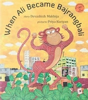 おさるの大ぼうけん / When Ali Became Bajrangbali
