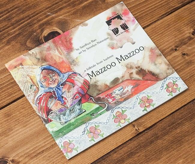 おかあさんの茄子カレー / Mazzoo Mazzooの写真2 - 表紙