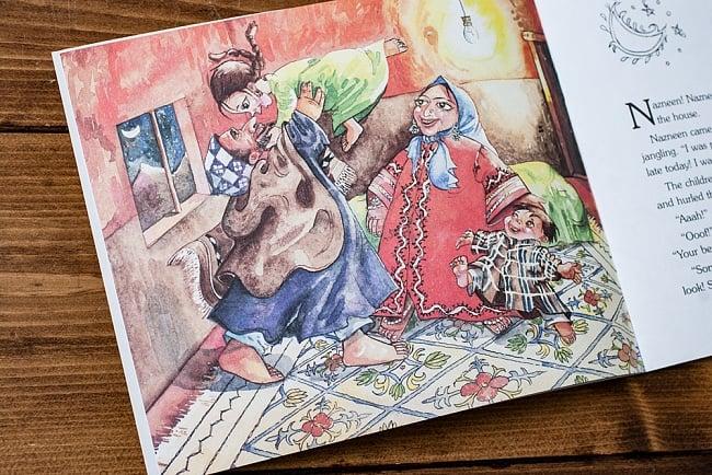 おかあさんの茄子カレー / Mazzoo Mazzooの写真4 - 内容を一部ご紹介