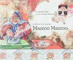 おかあさんの茄子カレー / Mazzoo Mazzoo