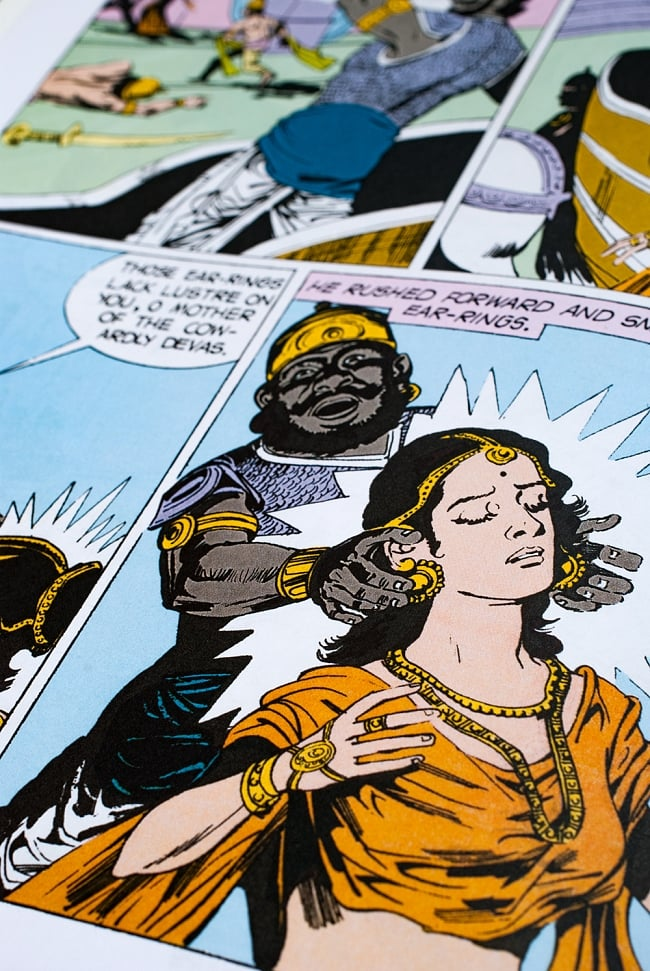 クリシュナ対悪神ナラカースラ/ KIRISHNA AND NARAKASURA - CONFIDENCE VERSUS ARROGANCE 4 - 内容を一部ご紹介