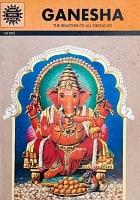 ガネーシャ - あらゆる障害を取り除く神様 / GANESHA - THE REMOVER OF ALL OBSTACLESの商品写真