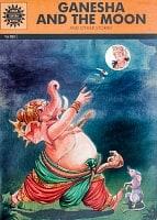 ガネーシャとお月さま / GANESHA AND THE MOON - AND OTHER STORIES