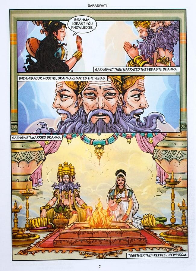 サラスヴァティ / SARASWATI - STORIES OF THE GOODESS OF WISDOM 3 - 内容を一部ご紹介
