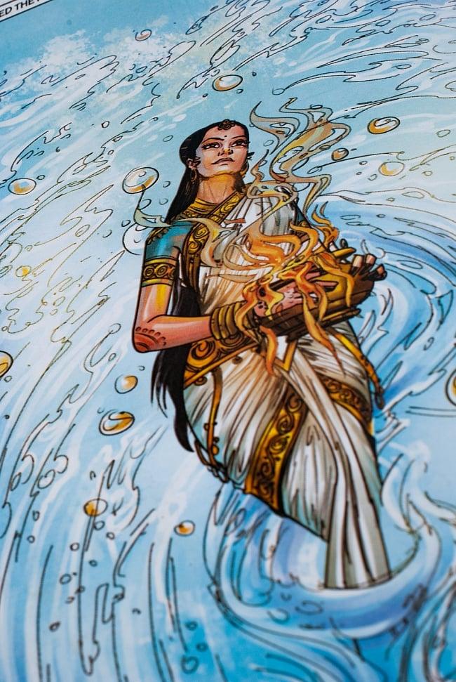 サラスヴァティ / SARASWATI - STORIES OF THE GOODESS OF WISDOM 4 - 内容を一部ご紹介