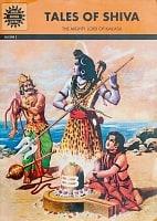 シヴァ神の物語 / TALES OF SHIVA - THE MIGHTY LORD OF KAILSA