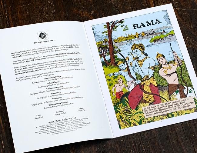 ラーマーヤナ / RAMA - RETOLD THE RAMAYANA 2 - 内容を一部ご紹介