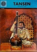タンセン - インドの伝説的音楽家 / TANSEN - THE MUSICAL GEM